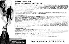 Stock Job Description Stock Controller Warehouse TAYOA Employment Portal 1
