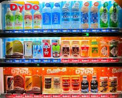 Vending Machine Drink Labels Stunning Tokyo Street Vending Machines Pinterest Tokyo Style Vending