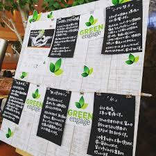 Ana Crowne Plaza Toyama