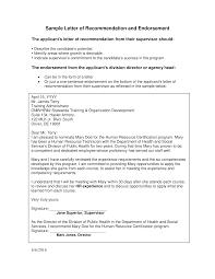 Free Hr Job Reference Letter Templates At Allbusinesstemplates Com
