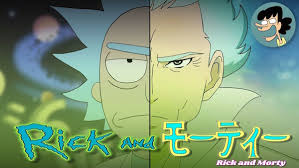 '<b>Rick And</b> Morty' Reimagined As A <b>Japanese Anime</b> Includes Swole ...