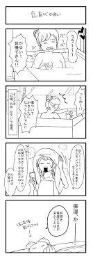 妊娠 中 ちくび の かゆみ