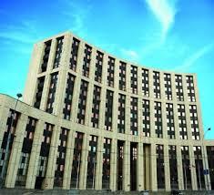 Image result for Banca Internațională de Investiții a Rusiei photos