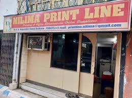 Nilima Print Line, Santoshpur - Flex ...