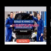 Обучение Реферат скачать диагностика автомобиля Видео по   Обучение Реферат скачать диагностика автомобиля Видео по ремонту автомобилей