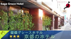 Hotel Kinparo Saga Grace Hotel Kyoto Hotels Japan Youtube