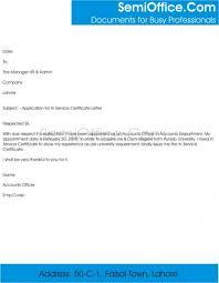 christmas day essay approved custom essay writing service you christmas day essay jpg