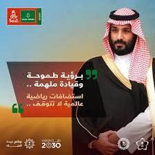د. رجاءالله السلمي on Twitter: