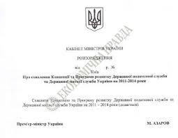 Андрей демченко видеокурс по торговле опционами на московской бирже