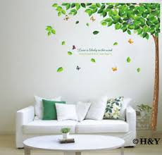 image is loading large love tree wall art stickers removable kids  on wall art stickers tree with large love tree wall art stickers removable kids vinyl decal home