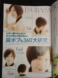 埼玉県熊谷市の美容室 ヘアサロン カリスマヘアドレッサーズのブログ