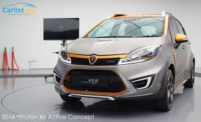 proton new car releaseProton To Launch New Model This Weekend  Gegar AutoRIA Event