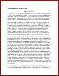 sample of an autobiography sendletters info  behavior analytic autobiography student example