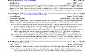Household Manager Resume Security Guards Resume Types Of Resumes