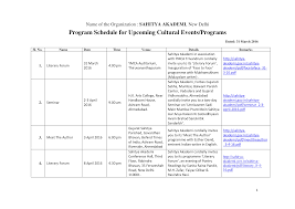 Template For A Program For An Event Free Event Program Schedule Templates At Allbusinesstemplates Com
