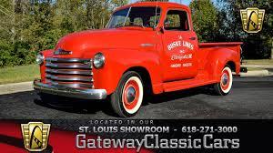 7880 1947 Chevrolet 3100 Gateway Classic Cars St. Louis - YouTube