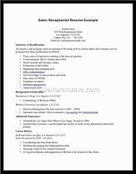 Receptionist Resume Sle Receptionist Resume Sle Animal Hospital