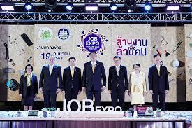 กระทรวงแรงงานจัด Job Expo Thailand 2020 มหกรรมการจัดหางานครั้งยิ่งใหญ่