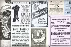 1800 Newspaper Template Historical Jewish Press