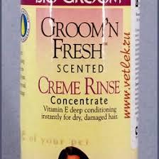 Био-Грум <b>Кондиционер</b> для всех типов шерсти, (<b>Bio</b>-<b>Groom</b> ...