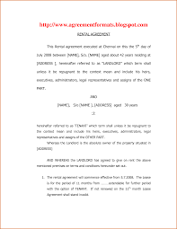 rent authority letter rental agreement complaint letter your rental agreement format
