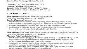 College Student Resume Examples Custom Resume Samples For Internships For College Students Nmdnconference