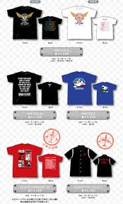 Communication T Shirt Design T Shirt Logo Product Design Font Png 900x1495px Tshirt