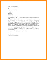 Jury Duty Excuse Letter From Employer Free Template 31 Resume
