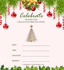 Free Christmas Party Invitation Templates Christmas Dinner Invitation Wordings Amazing Free Christmas