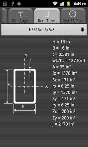 aisc steel tables screenshot 4