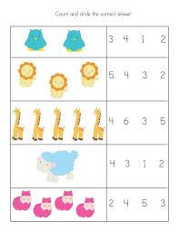 Addition Worksheet » Kindergarten Addition Worksheets Printable ...