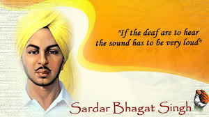 hindi essay on bhagat singh bhagat singh full movie english best  bhagat singh the real hero ashish vision sardar bhagat singh shaheed diwas quotes
