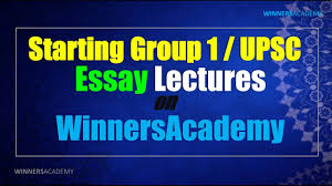 upsc mains essay on human development upsc mains essay on human development