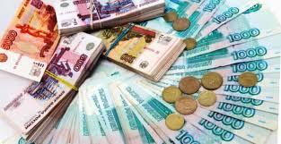 Займы и кредиты курсовая