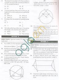 cbse solved sample papers for class maths sa set c aglasem cbse solved sample papers for class 9 maths sa2 set c