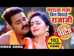bhojpuri video song bhojpuri video hd