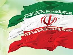 Image result for ایران خار چشم آمریکا