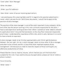 Store Manager Cover Letter Example For Job Applications