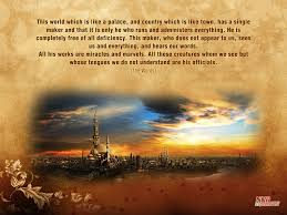 Beautiful Islamic Wallpapers and ...