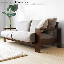 walnut walnut solid wood wooden frames covering sofer domestic sofa wooden couch 1 p 2 p 2 5 p 3 p sofa lenoa wn size depends on the amount