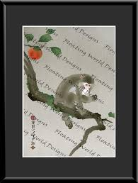 New World Designs M 020 Monkey On A Persimmon Branch Mounted Or Framed Print