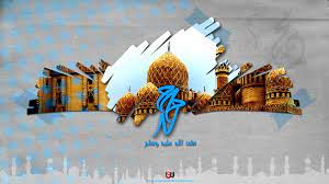 3D Islamic Wallpapers to Download ...