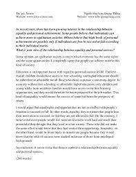 personal achievement essay personal accomplishment essay examples for essays examples for
