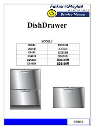 dd fisher paykel dishwasher service manual electrostatic dd603 fisher paykel dishwasher service manual electrostatic discharge dishwasher