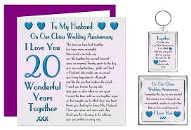 20 year anniversary gift for husband my husband 20th wedding anniversary gift set card keyring 20