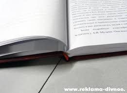 Переплет дипломных работ заказать в Дивном Переплет дипломных работ