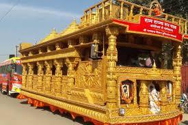 இது சக்கரவர்த்தித் திருமகனின் ஸ்ரீராமனின் தேசம்.