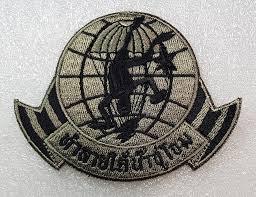 Royal Thai Navy Seal Naval Special Warfare Command Flickr