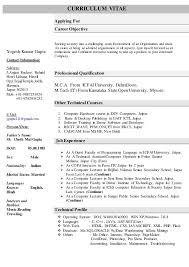 Professors Resumes Medical Assistant Resume Sample Writing Guide Resume Genius