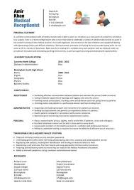 medical receptionist duties for resume 11 entry level medical assistant resume objective zm sample